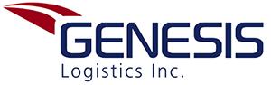 Non CDL Overnight Delivery Driver - Niagara Falls, NY - Genesis Logistics