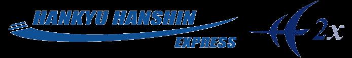 Inventory Control Lead - Itasca, IL - Hankyu Hanshin Express (USA), Inc.